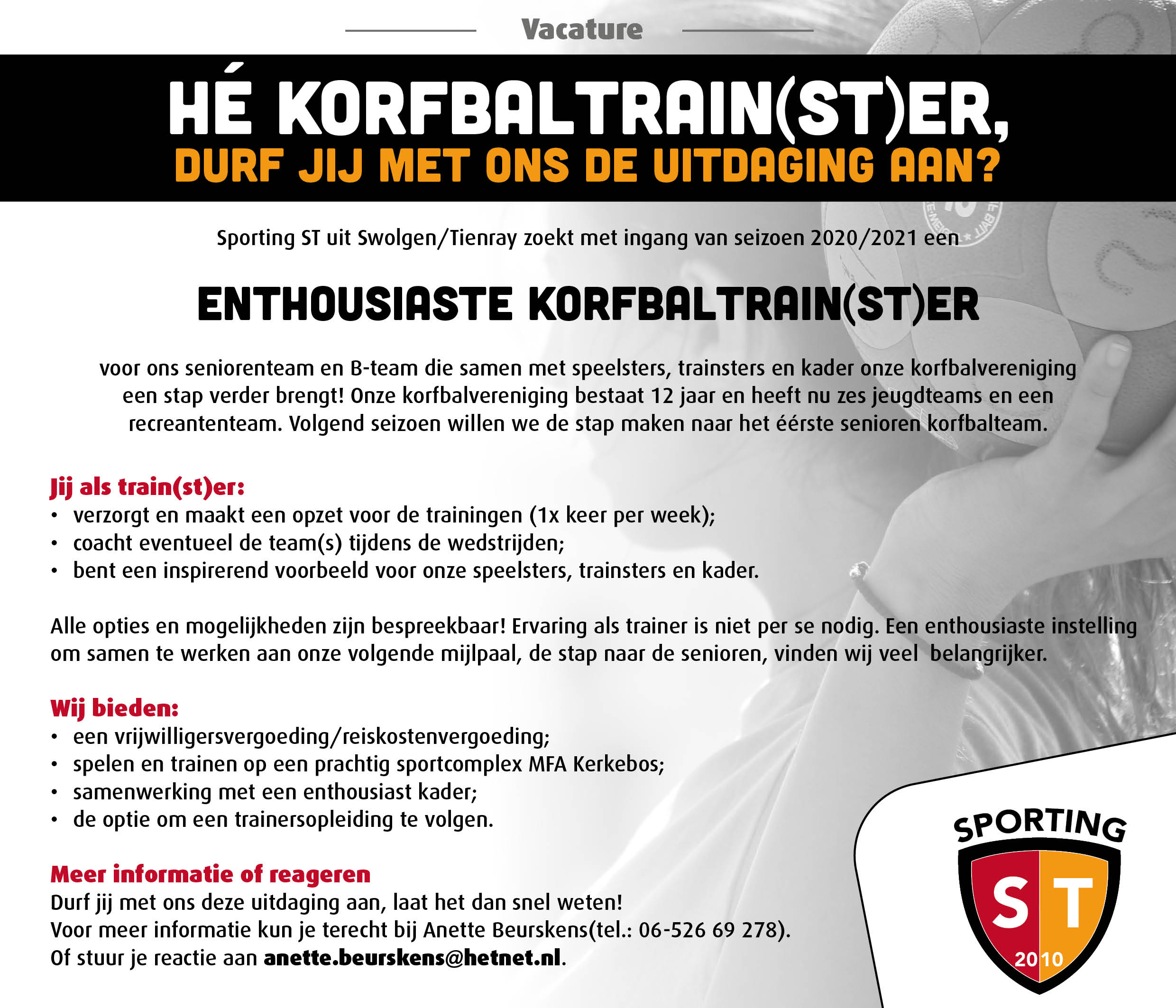 vacature trainer korfbal jan2020